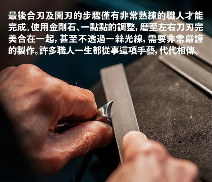 (複製)SUWADA 諏訪田製作所 職人指甲剪(日本製)