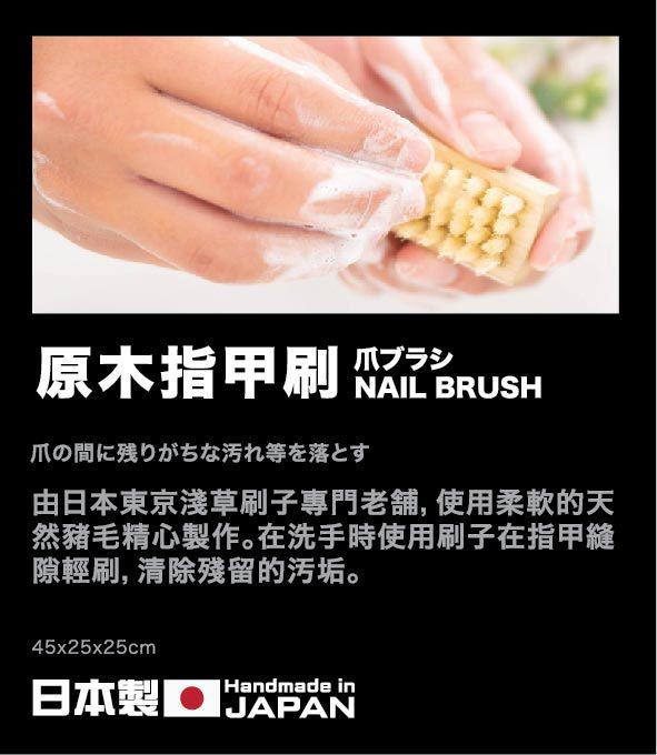 (複製)SUWADA 諏訪田製作所|日本職人指甲剪-經典款S-皮革收納禮盒組