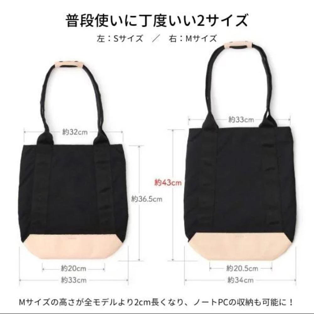 日本FIXTOTE 專利不晃落減壓設計 托特包(2入組)