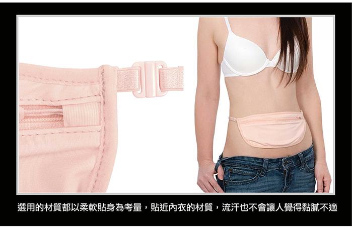 (複製)Pacsafe Coversafe S | 透氣柔軟貼身 隱藏式腰帶 3色
