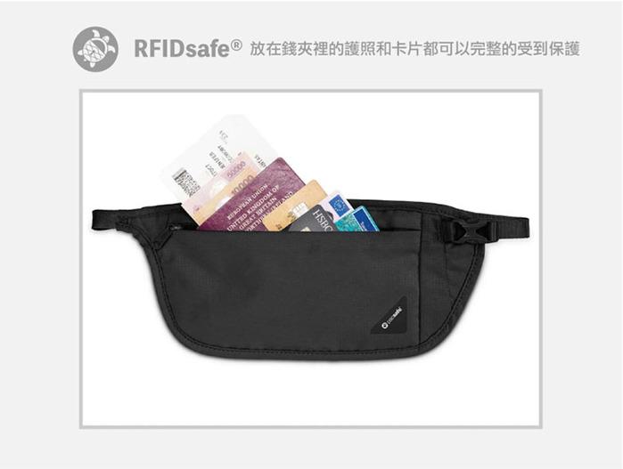 (複製)Pacsafe Coversafe V | RFID 柔軟透氣掛頸包 V75 3色