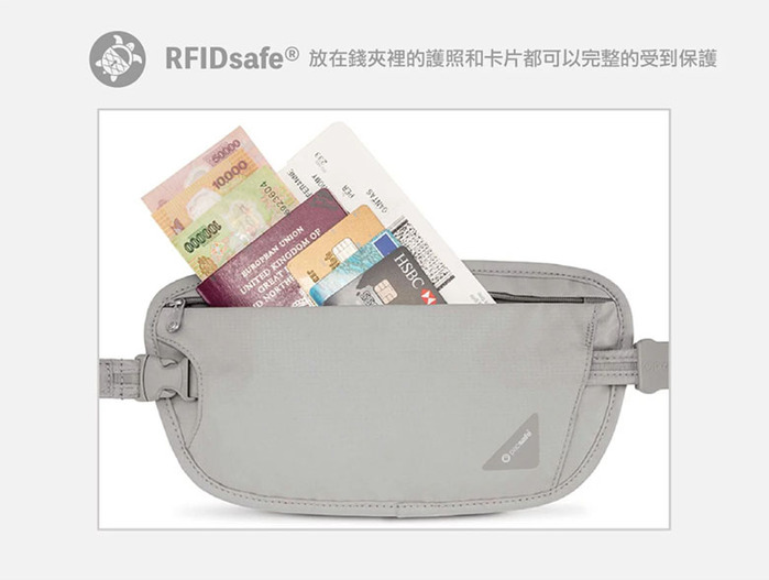 Pacsafe Coversafe X   RFID 防剪貼身腰包 X100 2色