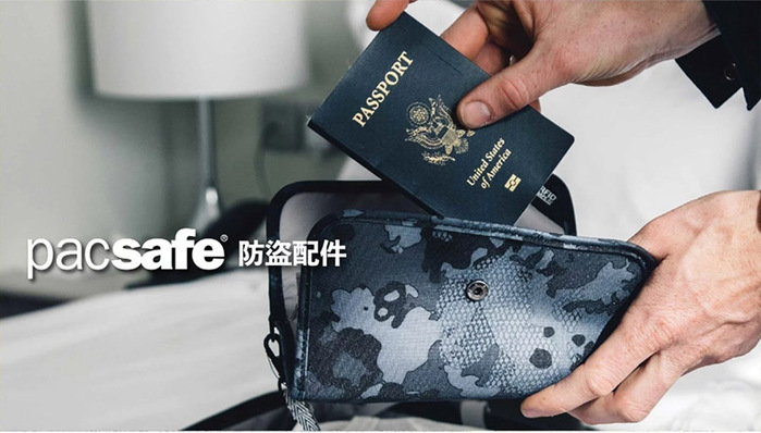 Pacsafe RFIDsafe   晶片防側錄 汽車鑰匙靜音保護袋