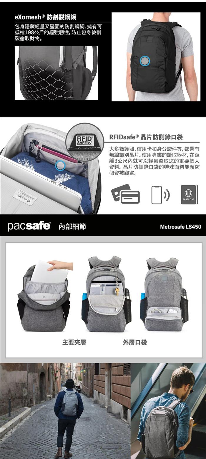 (複製)Pacsafe Metrosafe 都市防盜斜肩包 LS200(7L)灰色