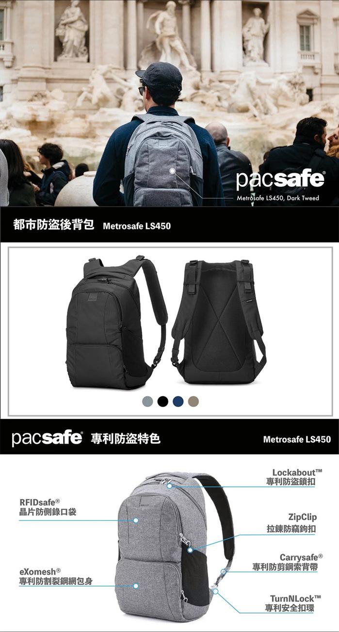 (複製)Pacsafe Metrosafe|都市防盜斜肩包 LS200(7L)灰色