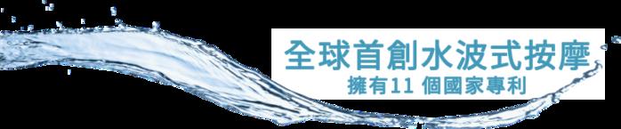 【集購】Aurai Vision Plus 酷熱敷水波式按摩眼罩