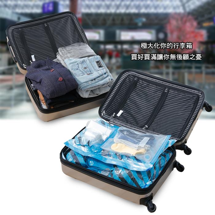 (複製)【摩肯】DR. SAVE 抽真空機-旅行收納(含2大2小真空收納袋)