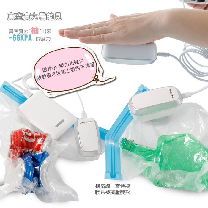 摩肯|Dr.Save充插兩用款全功能真空機(含收納袋6件組)粉綠
