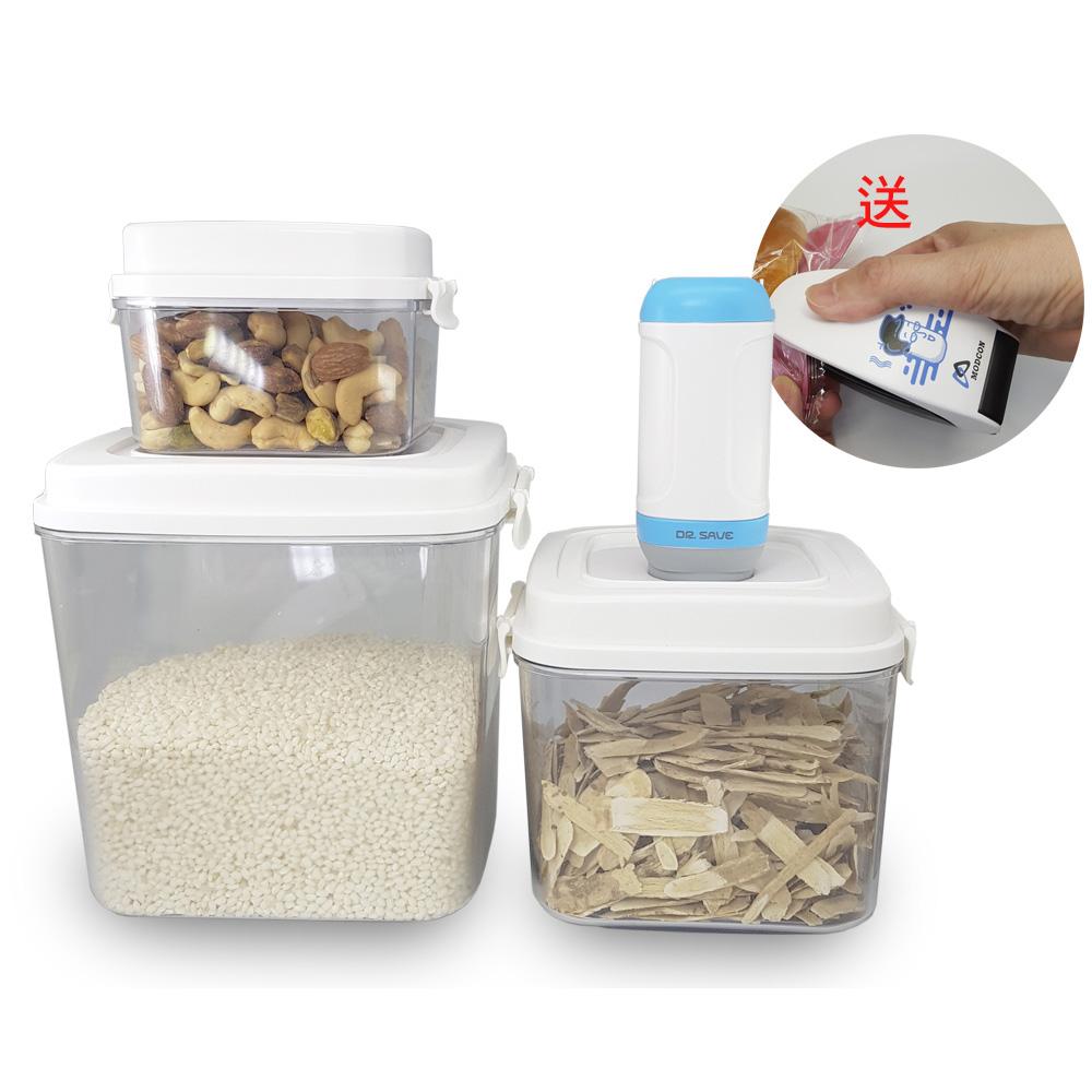 摩肯|Dr.save真空機+真空食物密封罐3入組(加贈封口機)