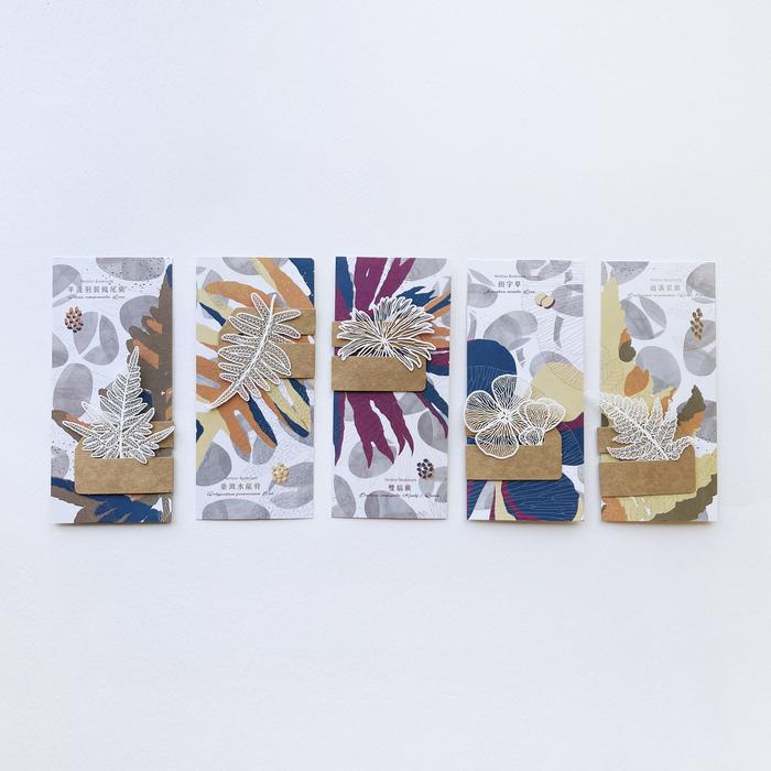 (複製)FERN ONLY|蕨類標本紙雕-筆筒樹