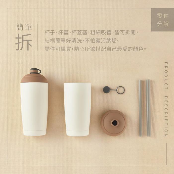 YCCT 速吸杯2代 550ml - 煙燻粉 - 啵一下就能喝的環保咖啡杯