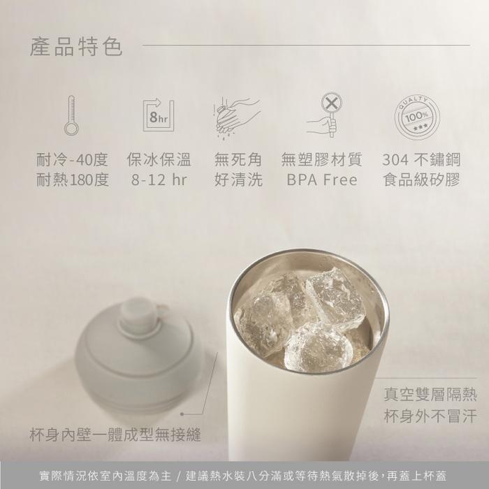 (複製)YCCT 速吸杯2代 550ml - 淺焙棕 - 啵一下就能喝的環保咖啡杯