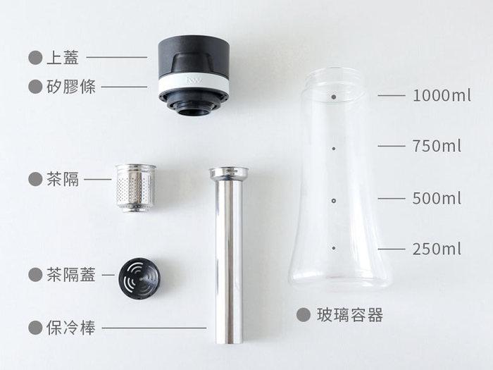 Bongani手工玻璃多功能保冷壺