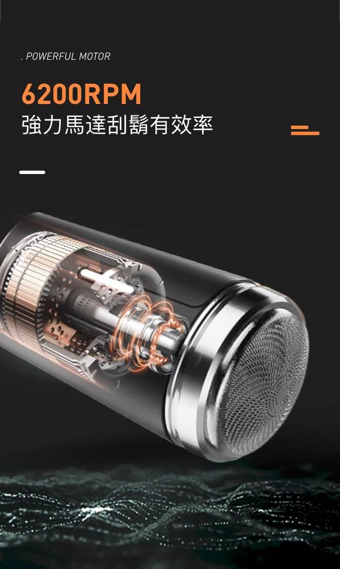 【集購】Rewell USB 迷你電動刮鬍刀 (兩入)
