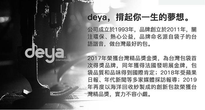 deya抗菌零接觸經典率性後背包-黑色