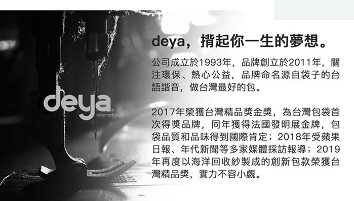 deya抗菌零接觸側背包-海軍藍