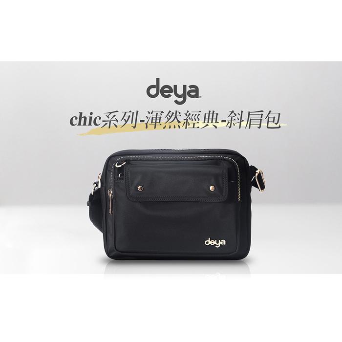 deya chic系列 渾然經典-斜肩包-黑色