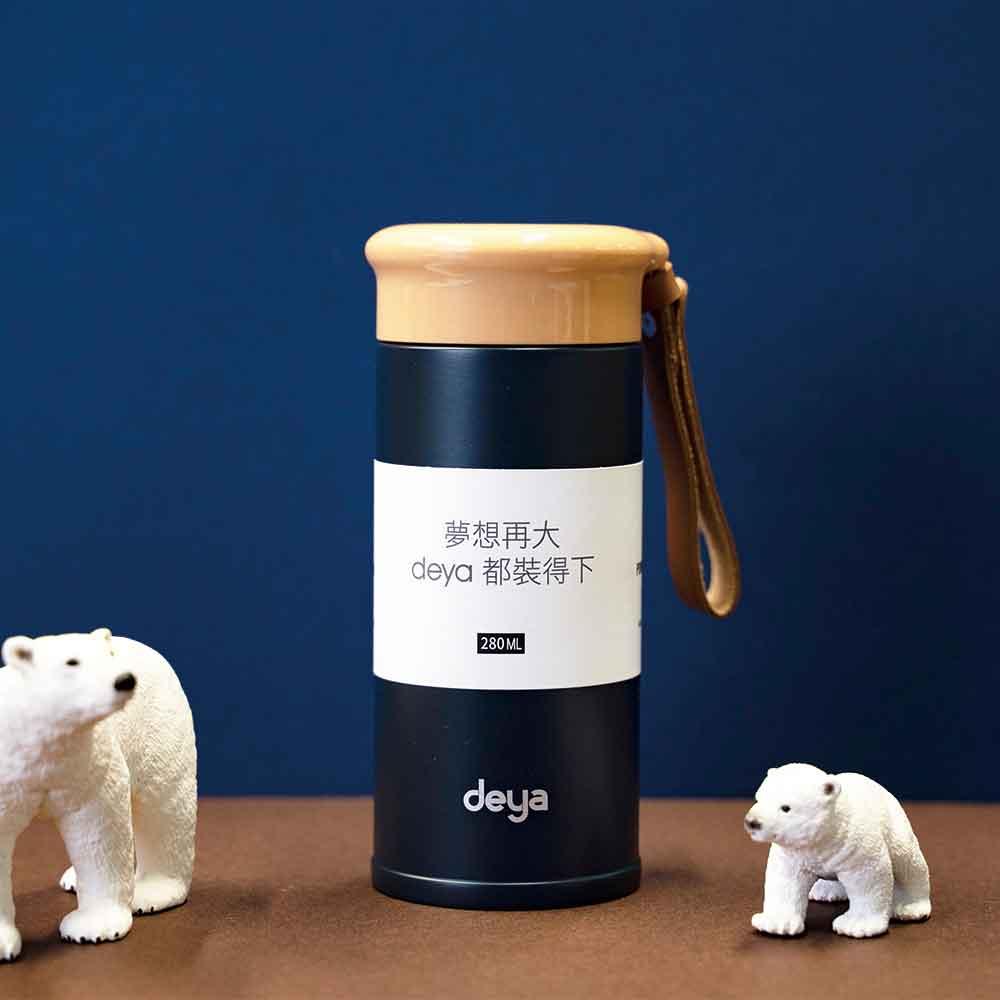 deya|夢想咖啡隨行杯