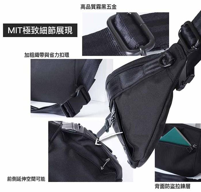 (複製)deya Smart 斯馬特 立體斜跨抗菌二用包-黑色(台灣製)