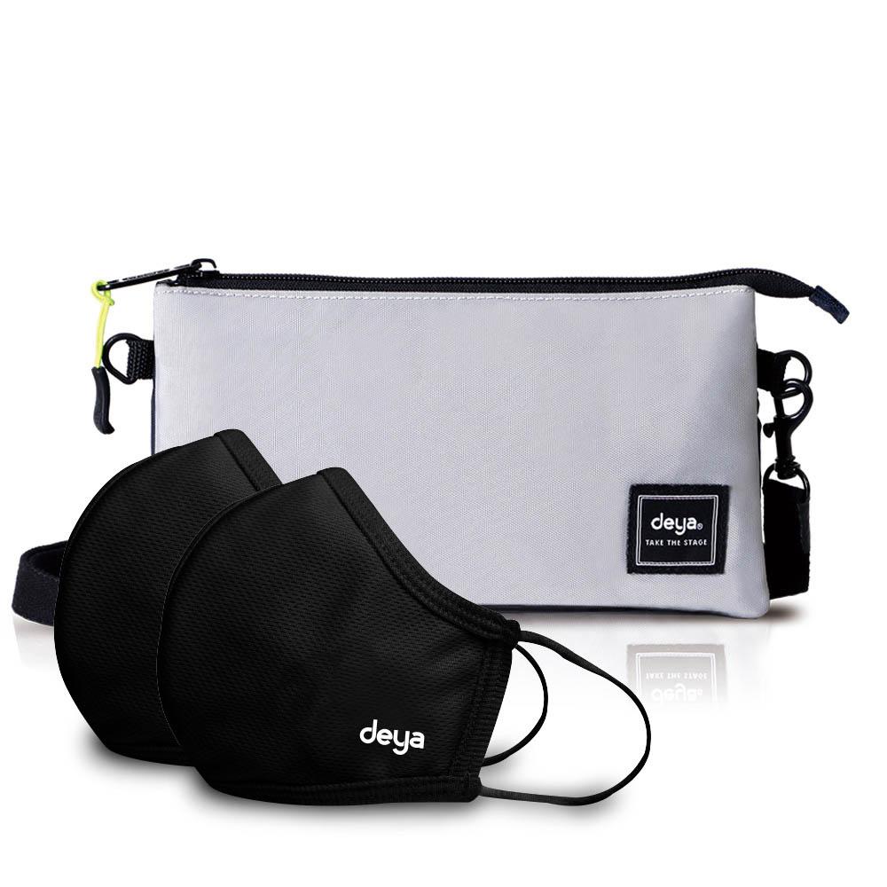 deya Multi-way 收納控抗菌多層手拿/斜背兩用包-銀灰藍 +3D強效防護抗菌布口罩-曜石黑x2