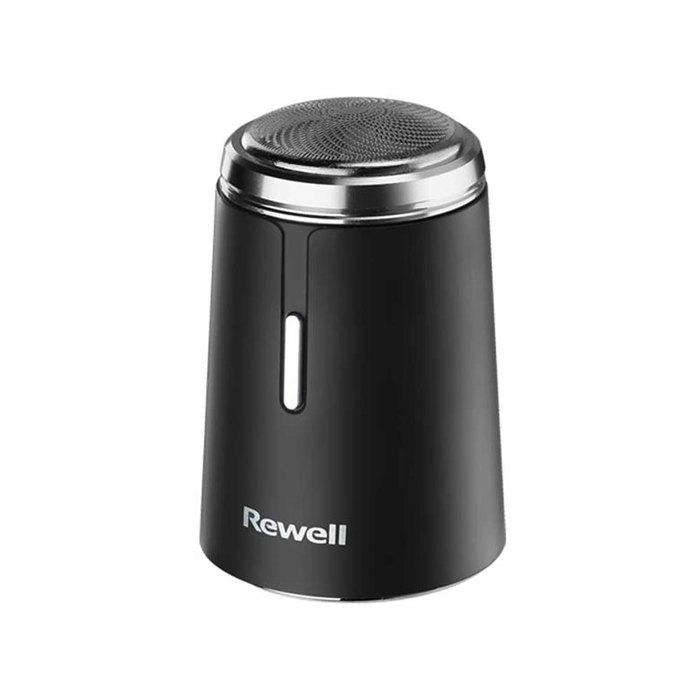 (複製)【集購】Rewell|USB 可水洗迷你電動刮鬍刀-兩入(三色任選)
