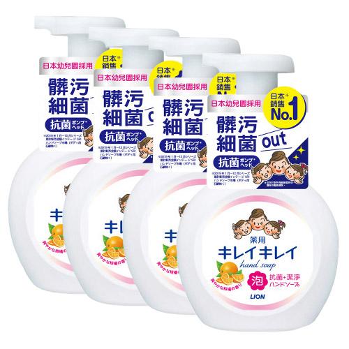 日本獅王 趣淨洗手慕斯-清爽柑橘250ml×4