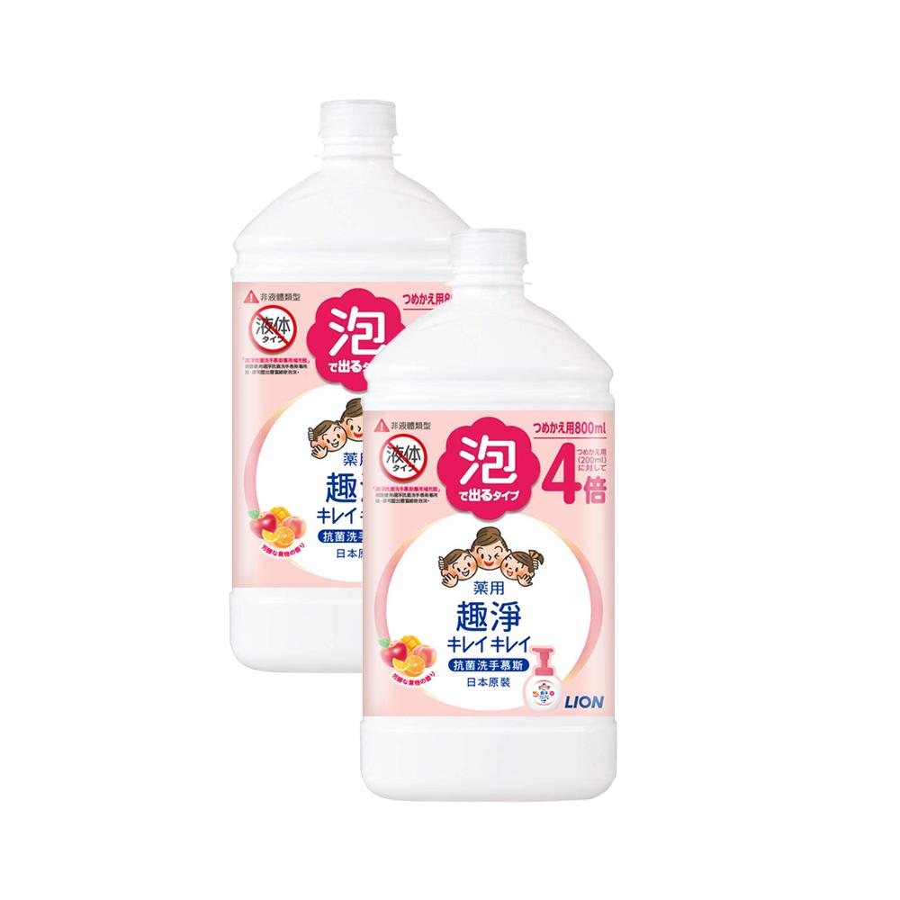 日本獅王∣趣淨洗手慕斯補充包-800ml×2 (兩款可選)
