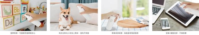 (複製)【集購】ELECLEAN|隨身型e立淨消毒噴霧製造機(兩色任選)