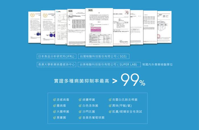 【集購】ELECLEAN share|分享型e立淨消毒噴霧製造機40ml