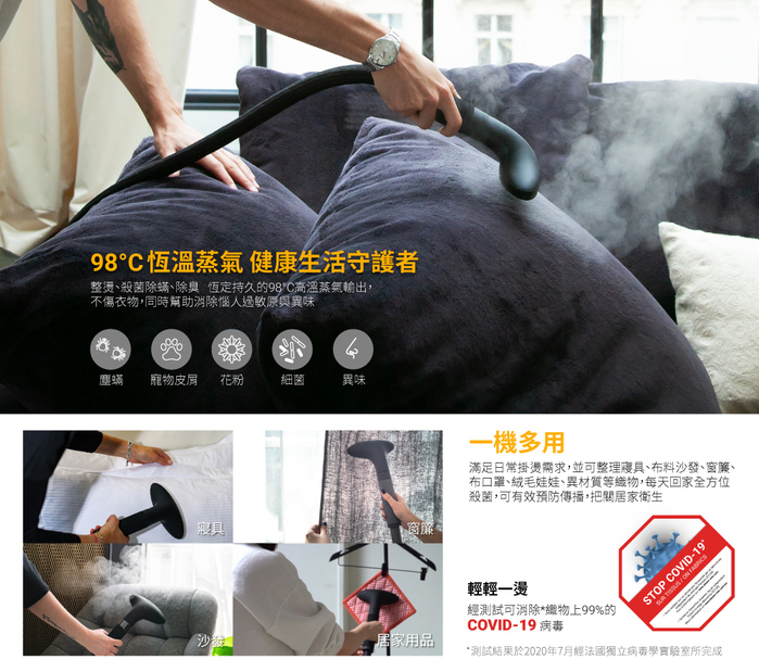 【法國 SteamOne】MINILYS 2 蒸氣掛燙機(霧面黑-法國原裝進口)