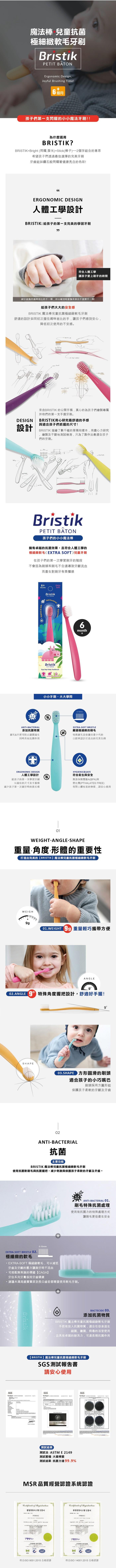 (複製)CAGA 牙佳 矽膠指套牙刷(藍)