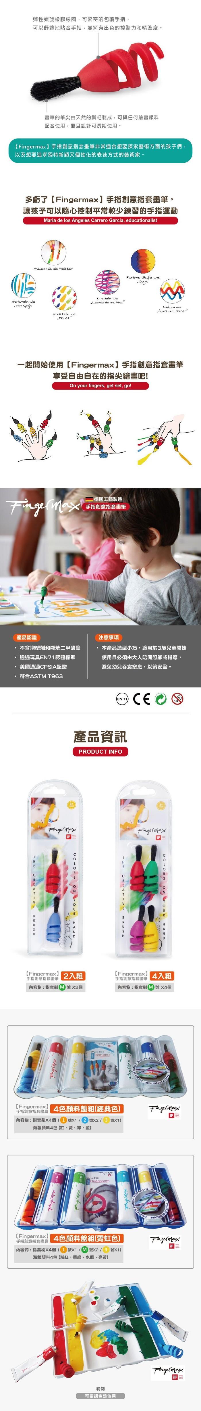 (複製)CAGA|魔法棒 兒童抗菌極細緻軟毛牙刷(5入)