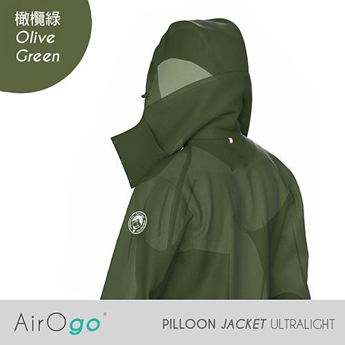 AirOgo Ultralight Pilloon 多用途內附頸枕旅行外套 (女款) -   橄欖綠