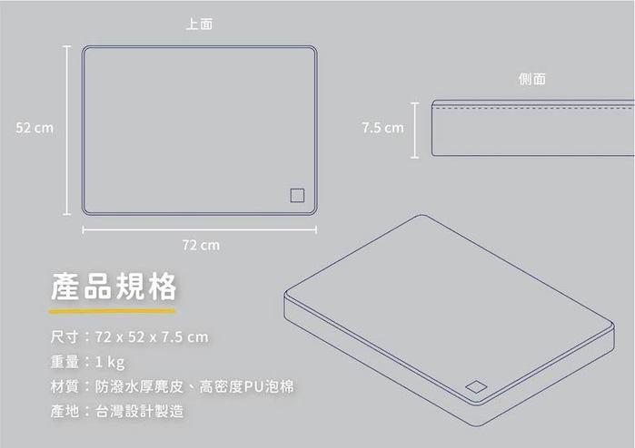 LINGO | 多功能寵物床 (簡約灰)