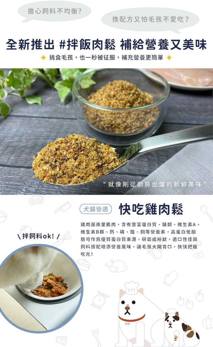 (複製)LINGO|蘋果雞肉丁 蔬果肉丁拌飯