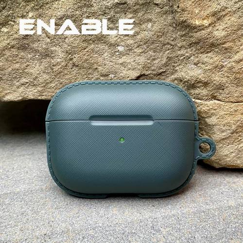ENABLE|NEST For AirPods Pro 防塵抗污 充電盒保護套 (附金屬防丟吊環)