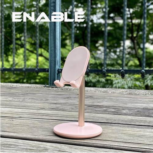 ENABLE|伸縮式+可調角度 鋁合金手機平板支架