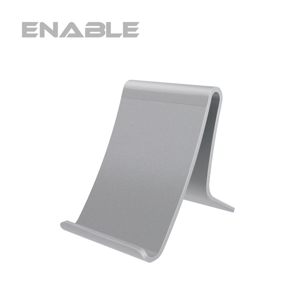 ENABLE 鋁合金手機&平板座