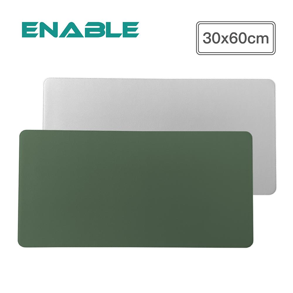 ENABLE|雙色皮革 大尺寸 辦公桌墊/滑鼠墊/餐墊 (30x60cm)