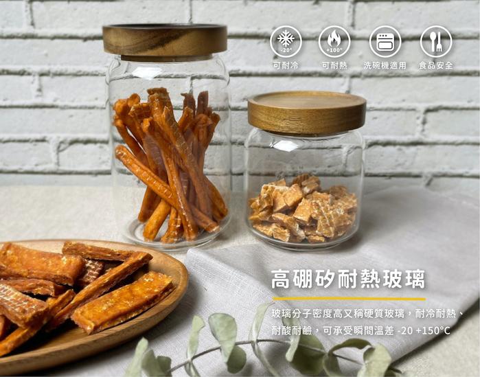 LINGO | 木蓋玻璃密封罐 (650ml)