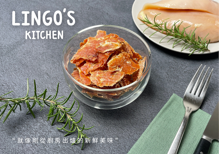 (複製)LINGO 蛤蜊鯛魚丁 鮮味肉丁拌飯