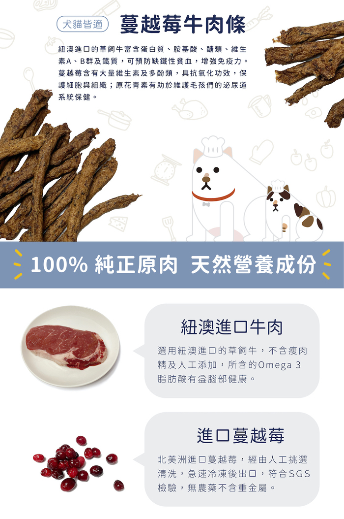 (複製)LINGO|雞肉甜薯條 天然手工寵物零食