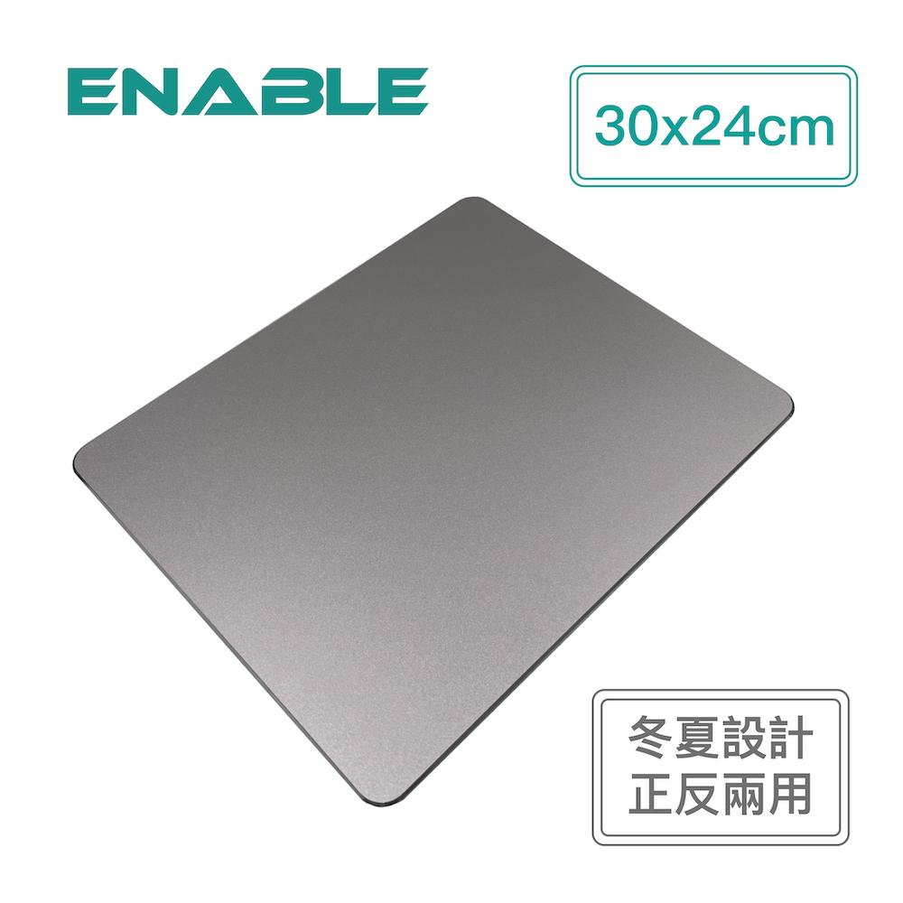 ENABLE|極簡 鋁合金 正反雙面用 滑鼠墊-加大版(冬夏雙面設計/30x24cm)