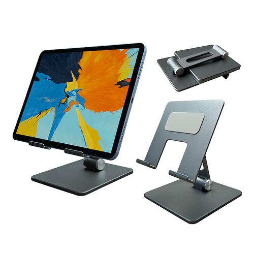 ENABLE|極簡 收折式 鋁合金手機&平板桌面支架-加大版