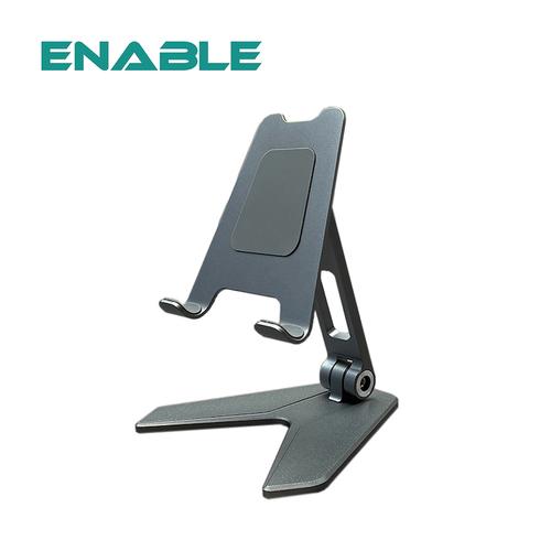 ENABLE 時尚 收折式 鋁合金手機&平板桌面支架