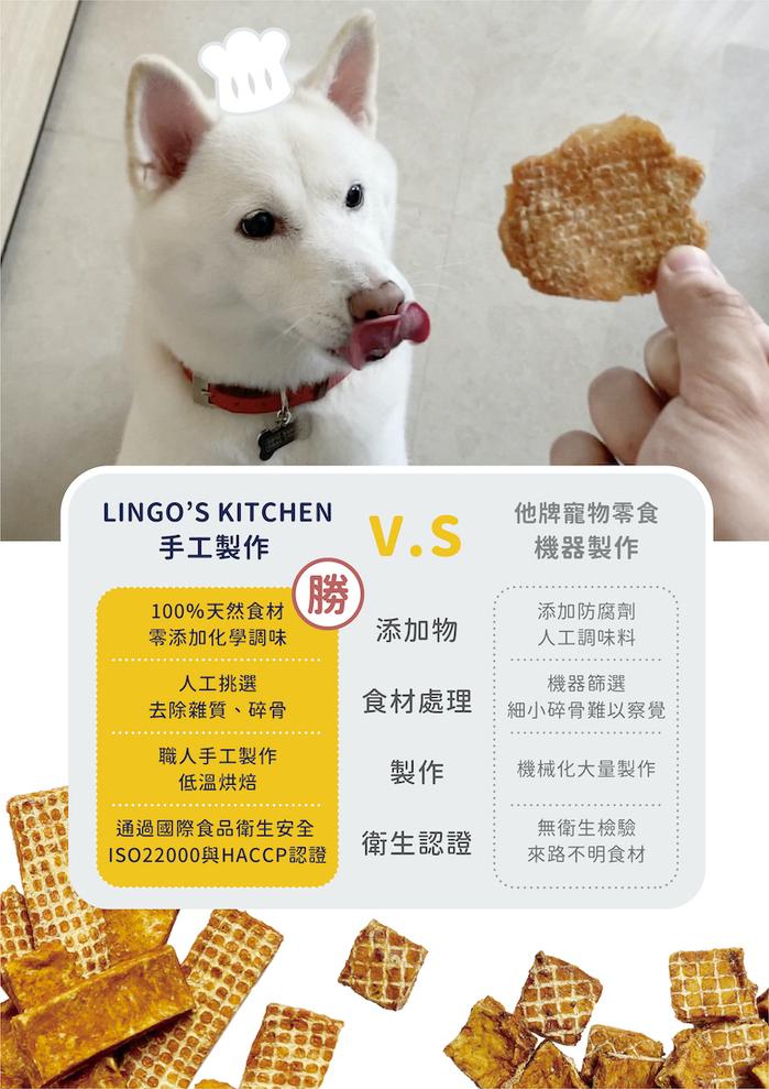 (複製)LINGO | 原味牛肉片 天然手工寵物零食