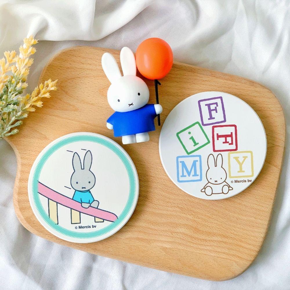 我適文創|MIFFY米飛兔 陶瓷吸水杯墊 2入/組