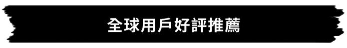 (複製)【集購】Outlery|最小口袋餐具-五色任選(嘖嘖募資破千萬)