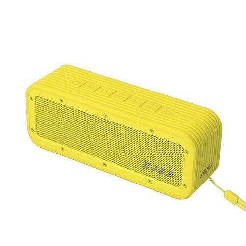 EJZZ|EXJ 2021 PANTONE 新三色 無線揚聲器/藍牙5.0無線音響喇叭