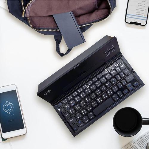 VAP 三折折疊藍牙鍵盤